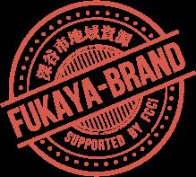 FUKAYA-BRAND